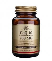 SOLGAR Coenzyme CoQ-10 200mg / 30 Caps.