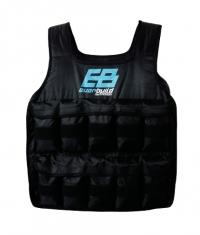 EVERBUILD Weight vest / 10kg