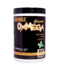 CONTROLLED LABS Orange OxiMega™ Greens 318g.