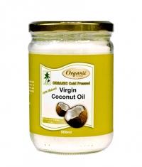BUREL ORGANICS Virgin Coconut Oil / 500ml.