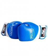PULEV SPORT Blue-White Velcro Boxing Gloves