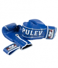 PULEV SPORT COMPETITOR BLUE Boxing Gloves w/ Velcro
