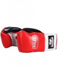 PULEV SPORT Classic Red Boxing Gloves