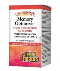 NATURAL FACTORS Memory Optimizer 388mg. / 60 Vcaps.