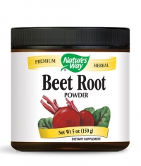 NATURES WAY Beet Root Powder