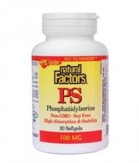 NATURAL FACTORS PS Phosphatidyl 100mg / 30Softgels.