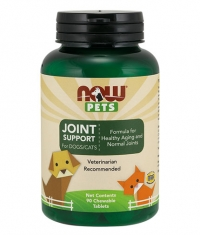 NOW PETS Joint Support / 90 Chew.