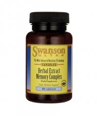 SWANSON Herbal Extract Memory Complex / 60 Caps