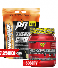 PROMO STACK Thermo GAINER + N.O. XPLODE 50 serv.