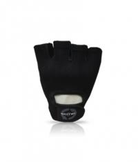 SCITEC Basic gloves Black