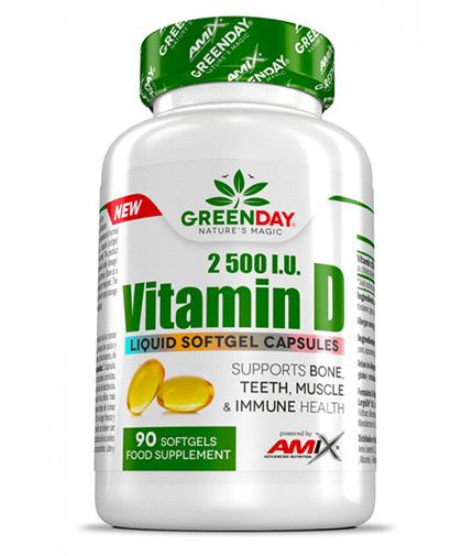 AMIX Vitamin D3 / 90 Softgels