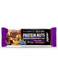 AMIX Protein Nuts Crunchy Nutty Bar / 40g