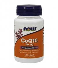 NOW CoQ10 + Vitamin E 50mg. / 50 Softgels