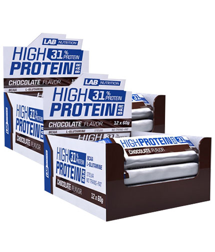 promo-stack 2 CUTIE CU 24 BATOANE x 60 g FREE