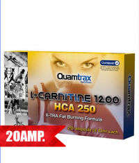 QUAMTRAX NUTRITION L-Carnitine & HCA Plus 20 viales