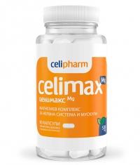 CELIPHARM Celimax Mg / 90 Caps
