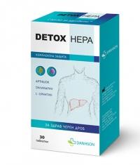 DANHSON Detox Hepa  / 30 Tabs