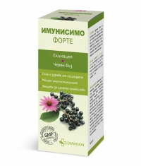 DANHSON Immunissimo Forte with Echinacea and Black Elderberry Syrup / 120 ml