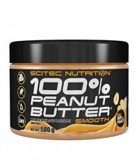 SCITEC Peanut Butter + Protein / 500gr.