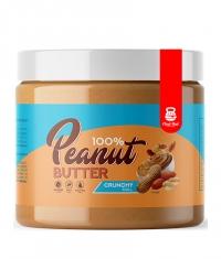 CHEAT MEAL 100% Peanut Butter / Crunchy
