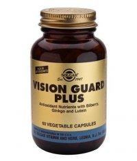 SOLGAR Vision Guard Plus 60 Caps.
