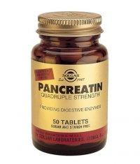SOLGAR Pancreatin (Quadruple Strength) 50 Tabs.