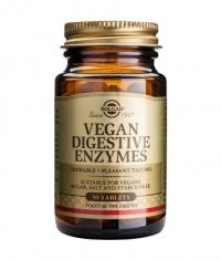 SOLGAR Vegan Digestive Enzymes 50 Chewable Tabs.