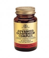 SOLGAR Advanced Carotenoid complex / 30 softgels